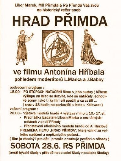 PRIMDA