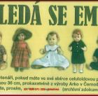 ema1 (2)